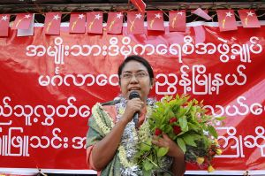 Phyu Phyu Thin on the campaign Trail. (Photo: Htoo Tay Zar/Wikipedia)