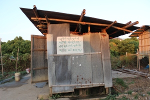 Public bathrooms at a migrant worker camp outside of Chiang Mai, Thailand.