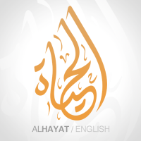 Logo of Al Hayat, ISIS's media organization.